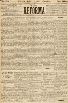 Nowa Reforma. 1886, nr155