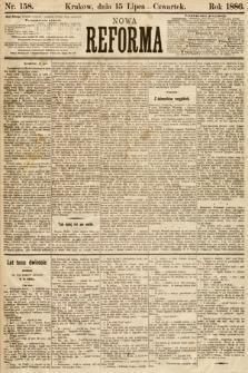 Nowa Reforma. 1886, nr158