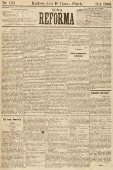 Nowa Reforma. 1886, nr159