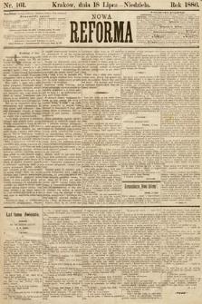 Nowa Reforma. 1886, nr161