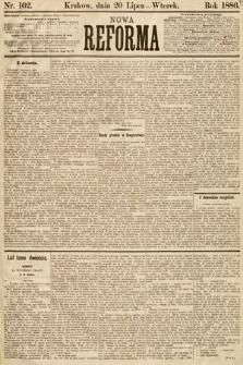 Nowa Reforma. 1886, nr162