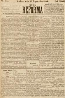 Nowa Reforma. 1886, nr164