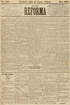 Nowa Reforma. 1886, nr165