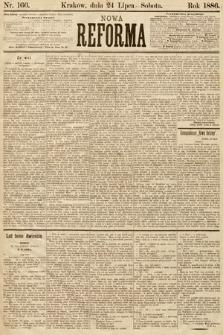 Nowa Reforma. 1886, nr166