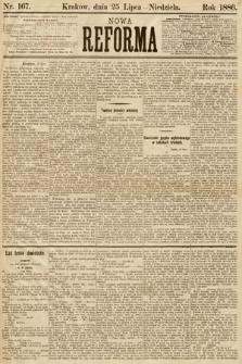 Nowa Reforma. 1886, nr167