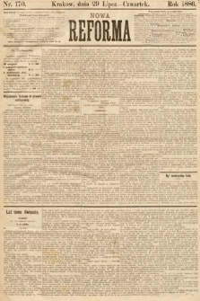Nowa Reforma. 1886, nr170