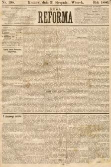 Nowa Reforma. 1886, nr198
