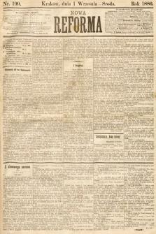 Nowa Reforma. 1886, nr199