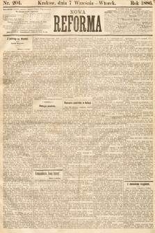 Nowa Reforma. 1886, nr204