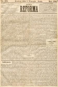 Nowa Reforma. 1886, nr205