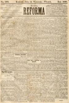 Nowa Reforma. 1886, nr209
