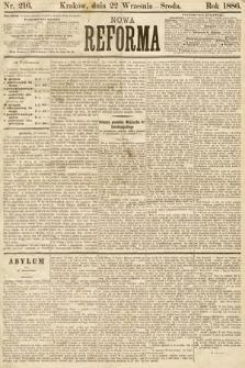Nowa Reforma. 1886, nr216
