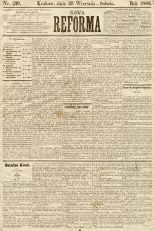 Nowa Reforma. 1886, nr219