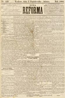 Nowa Reforma. 1886, nr225