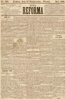 Nowa Reforma. 1886, nr233