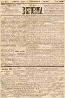 Nowa Reforma. 1886, nr235