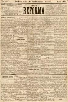Nowa Reforma. 1886, nr237