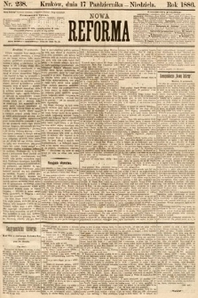Nowa Reforma. 1886, nr238