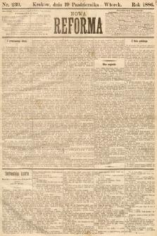 Nowa Reforma. 1886, nr239