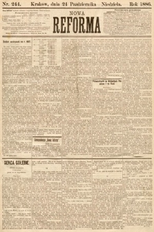 Nowa Reforma. 1886, nr243 i 244