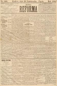Nowa Reforma. 1886, nr248
