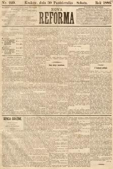 Nowa Reforma. 1886, nr249