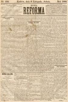 Nowa Reforma. 1886, nr254