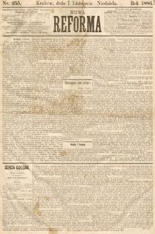 Nowa Reforma. 1886, nr255