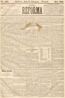 Nowa Reforma. 1886, nr256