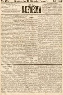 Nowa Reforma. 1886, nr258