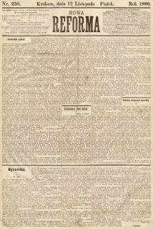 Nowa Reforma. 1886, nr259