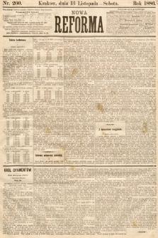 Nowa Reforma. 1886, nr260