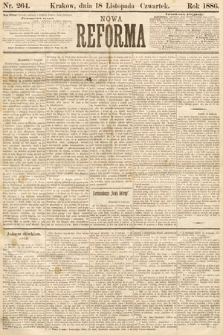Nowa Reforma. 1886, nr264
