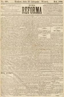 Nowa Reforma. 1886, nr268