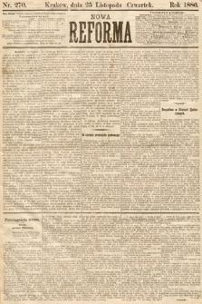 Nowa Reforma. 1886, nr270