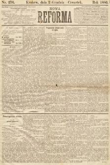 Nowa Reforma. 1886, nr276