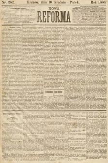Nowa Reforma. 1886, nr282