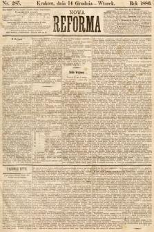 Nowa Reforma. 1886, nr285