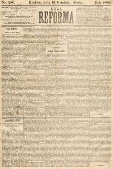 Nowa Reforma. 1886, nr286