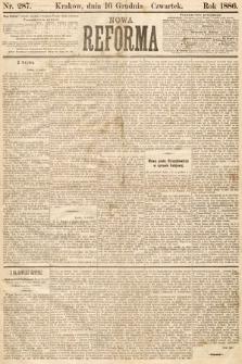 Nowa Reforma. 1886, nr287