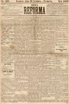 Nowa Reforma. 1886, nr290