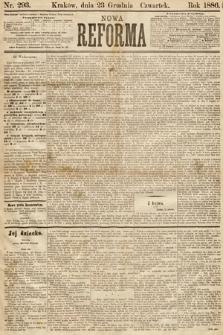Nowa Reforma. 1886, nr293