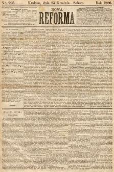 Nowa Reforma. 1886, nr295