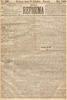 Nowa Reforma. 1886, nr296