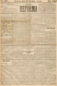 Nowa Reforma. 1886, nr297