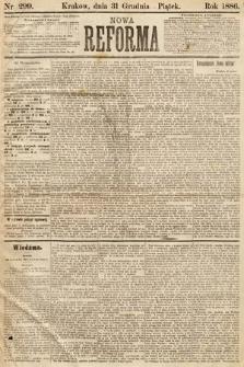 Nowa Reforma. 1886, nr299