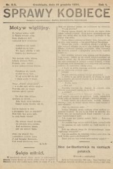 Sprawy Kobiece. 1924, nr2/3