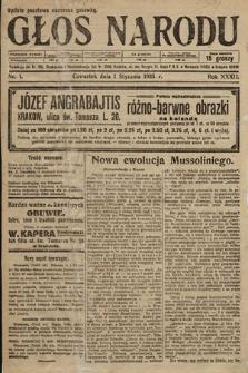 Głos Narodu. 1925, nr1