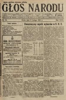 Głos Narodu. 1925, nr34