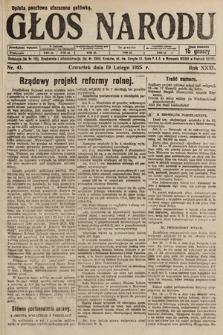 Głos Narodu. 1925, nr41